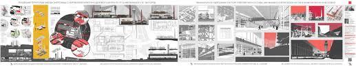 Кафедра архитектуры и градостроительства Диплом второй степени получила работа Экспериментальный проект жилой застройки по улице Красноармейской в г Белгород