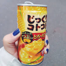 Corn Vending Machine Amazing Only In Japan Serving Hot Sweet Corn Soup In A Can At Ve Flickr