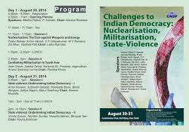 national convention on challenges to n democracy invitation card invitation card 19 aug 2014