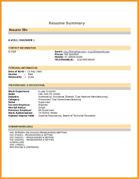 7 Resume Summary Statement Buisness Letter Forms