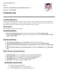 Resume For Full Time Job Best Of Resume Resume Format For Part Time Job