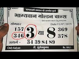 Kalyan Night Chart Videos Matching 15 07 19 To 20 07 19 Jadugar And Baba