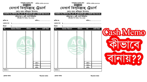 How To Make Cash Memo I Bangla Tutorial