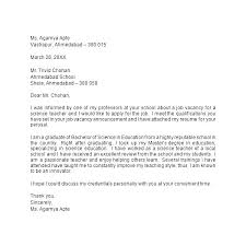 Application For Teaching Job Application Letter For Teaching Cover Letter Lecturer Teaching Jobs