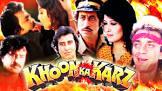 Prem Chopra Kanoon Ka Harz Movie