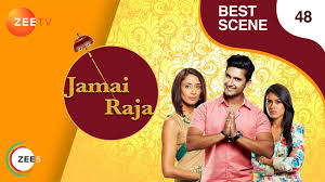 Ndtv.com provides latest news from india and around the world. Siddharth And Roshni Are Back From Their Honeymoon Episode 48 Jamai Raja Youtube