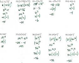 algebra 2 worksheets exponential and logarithmic functions