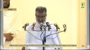 خطبة عرفة وصلاتي الظهر والعصر من مسجد نمرة #يوم_عرفة 1440 - YouTube
