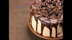 Cake Sinhala Tutorial Youtube