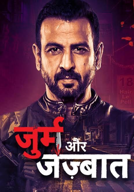 Jurm Aur Jazbaat (2021) E1-9 Hindi Complete TV Show x264 AAC