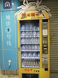 Vending Machine Debate Classy Vending Machines That Hand Out Gold Bikes Even Wash Pets VIDEO