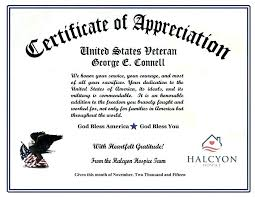 Appreciation Certificate Template For Employee