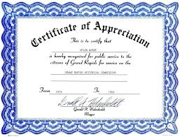 Scholarship Certificate Example Narcopenantlyco 193890650694