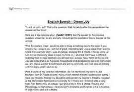my dream job essay job applications pdf essay budget template essay my dream career job custom home work ghostwriting services