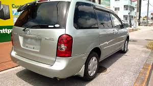 Mazda MPV 2.0 2003 | Auto images and Specification