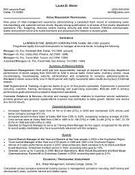 Retail Store Management Resume Templates – Betogether