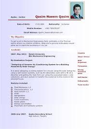 Hvac Design Engineer Cv Cover Letter Samples Cover Letter Samples