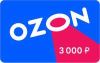 <b>Рюкзаки Xiaomi</b> купить в интернет-магазине OZON.ru