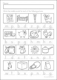 Language Arts Worksheets Action Verbs Grade Printable For Preschool ...