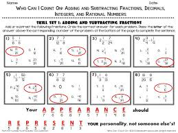 Fun math worksheet ANSWER KEY: Sample from adding and subtracting ...