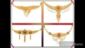 Gold Cheek Necklace Design Latest Bengali Bridal Gold Choker Necklace Designs Buy