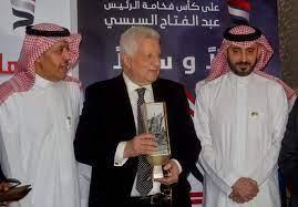 مرتضى منصور في السعودية.. ويعلن: الزمالك يدرس المشاركة بدوري أبطال آسيا -  CNN Arabic
