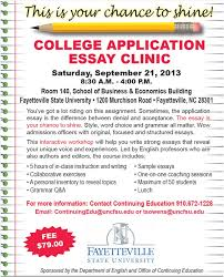 reminder college application essay clinic fsu news  college application essay clinic click image for larger view