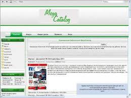 Рецензия сайта megacatalog at ua МегаКаталог курсовые рефераты  МегаКаталог курсовые рефераты дипломные работы