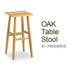 wooden chair side. Stool Counter Chair Wood Wooden Fashionable Backless Nordic Solid Material History Side