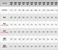 Dickies Juniors Size Chart Dickies Girl Size Chart Dickies Size Chart Korea