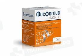 <b>Фосфоглив форте капс N50</b> - цена от 1 080 руб., купить в онлайн ...