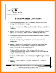 my vision statement sample 8 career vision statement examples example of memo