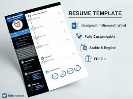 Free Resume Templates For Word Modern Free Modern Resume Templates For Word Free Modern Resume Template 85