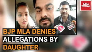 Videos By Bjp Mlas Daughter Released Alleging Threat Mla Father Denies Will Yogi Govt Intervene