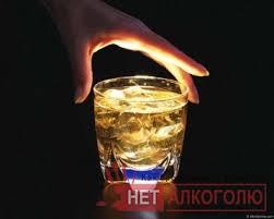 Алкогольная зависимость у женщин реферат Как бросить пить алкоголь Алкогольная зависимость у женщин реферат фото 84