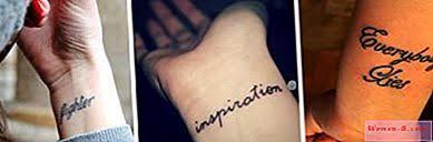Tetování Pro Dívky Na Zápěstí Myšlenka ženských Módní Tetování
