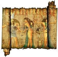 Резултат с изображение за папирус