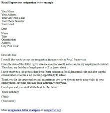 Management Resignation Letter Retail Supervisor Resignation Letter Example Resignletter Org