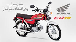 2018 honda 125 price.  price honda new bike cd 70 euro 2 model 2018 price in pakistan specifications and  mileage shape in honda 125 price