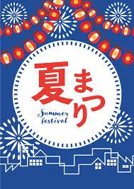 夏祭りの無料店舗ポップ ぼんぼりと花火の縦長デザイン 青色ver 無料
