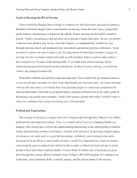 personal and educational goal essay personal academic goals essay 693 words bartleby