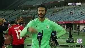 محمد الشناوي : نلعب للتأهل فى أوليمبياد طوكيو منذ البداية ومواجهة البرازيل  صعبة - اخبار عاجلة