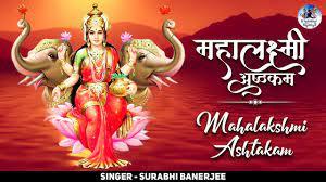 SHREE RAM BHAJAN :- RAGHUPATHI RAGHAVA ...