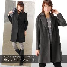 chester coat cashmere coat tailored cashmere 100 las cashmere coat cashmere cashmere coat women s coat tailor coat cashmere cashmere las las
