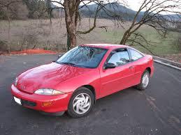 File:1995 Chevrolet Cavalier.JPG - Wikimedia Commons