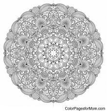 Small Picture Mandala 24 Advanced Coloring Page