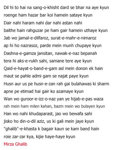 mirza ghalib poetry in english translation