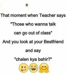 Haaa Haa Sahi Zari Pinterest Funny Funny Quotes And Friends Impressive Funny Quotes About Friendship And Memories In Urdu