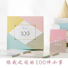 Cloud Forest 100-things-to-do Gift Card   YesStyle