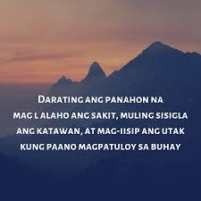 Friend Quotes Patama Quotes Sa Friend Tagalog